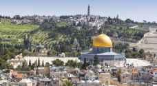 """واشنطن: خطة السلام في الشرق الأوسط ستكون """"مفصلة للغاية"""""""