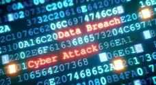 تسريب ملياري سجل غير مشفر من البيانات التسويقية من شركة Verification