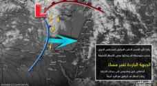 آخر تحديثات المنخفض الجوي .. توقعات ببدء تأثير الكتلة الهوائية الباردة على المملكة ( طقس العرب)