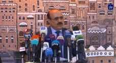 السفير اليمني يهاجم الحوثيين من عمّان: يريدون تغيير عقيدة وثقافة اليمنيين .. فيديو
