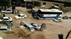 """لجنة """"غرق عمّان"""" تعلنها على الملأ: عوائق التصريف سبب فيضانات وسط البلد"""