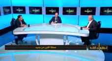 """النائب رمضان: يكشف """"لنبض البلد"""" حقائق خطيرة عن لقاء الفصائل الفلسطينية بـ """"لافروف"""" - فيديو"""