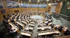 جلسة تشريعية لمجلس النواب - بث مباشر