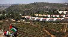 تقرير دولي حول تأثير الاحتلال على الموارد الطبيعية في الأرض الفلسطينية