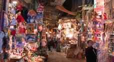 بعد 7 سنوات من الحروب .. دمشق أرخص عاصمة  في العالم