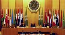 الجامعة العربية تبعث برسائل تحذيرية لخطورة الوضع المالي الفلسطيني