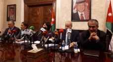 الحكومة تعلن الاجراءات المتخذة بحادثة البحر الميت  - فيديو