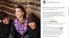 """ولي العهد يهنئ جلالة الملكة رانيا بـ """"عيد الأم"""" - صورة"""