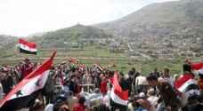 الخارجية السورية: الجولان المحتل جزء لا يتجزأ من سوريا واستعادته من الاحتلال أولوية