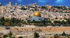 رئيسة حكومة رومانيا تعد بنقل سفارة بلادها الى القدس