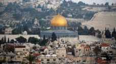 بيان صحفي صادر عن قيادة الجالية الفلسطينية والجالية الاردنية برومانيا