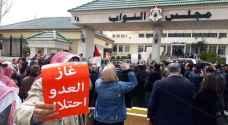 بالفيديو والصور..  الأمن يمنع عددا من المحتجين ضد اتفاقية الغاز مع الاحتلال من دخول مجلس النواب