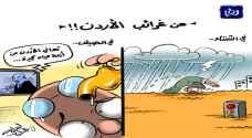وزارة المياه تبشر الأردنيين لن تنقطع عنكم المياه هذا الصيف - فيديو