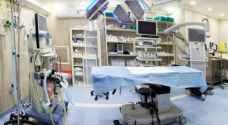 الغد: وفاة خليجية إثر عملية تجميل بمستشفى خاص في عمان