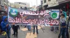 الأردنيون ينتصرون للقدس في مسيرات وسط البلد في عمان  - فيديو وصور
