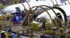 """""""الخلل القاتل"""".. محققون يتوصلون إلى سبب كوارث بوينغ 737 ماكس"""