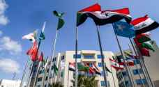تعرف على جدول أعمال القمة العربية في تونس