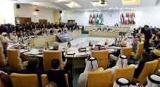 البيان الختامي للقمة العربية يطالب دول العالم بعدم الاعتراف بالقدس عاصمة للاحتلال