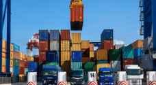 13.6% إرتفاع الصادرات الوطنية خلال شهر كانون الثاني من عام 2019