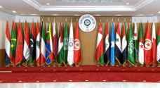 بث مباشر - أعمال القمة العربية الـ30 في تونس