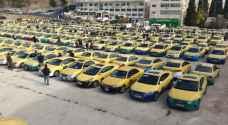 """""""النقل البري"""" : ترخيص تطبيقات النقل الذكية مسموح حصرا للتاكسي الأصفر"""