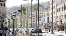 """""""أمانة عمان"""" تعفي المحلات التجارية وسط البلد وشارع الملك غازي من رسوم رخص المهن"""