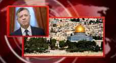 """""""أوقاف القدس"""": نعتز بوقفة الملك والاردنيين من القدس"""