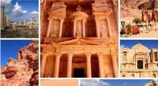 وزير قبرصي يؤكد ضرورة تعزيز التعاون السياحي مع الأردن