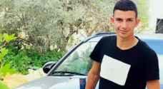 قرار من الاحتلال بهدم منزل الشهيد عمر أبو ليلى
