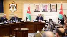 الحكومة توافق على مشروع قانون معدل لقانون الدواء والصيدلة