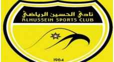الحسين اربد يفوز على ذات راس بدوري المحترفين