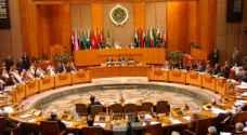 الجامعة العربية: مكتب البرازيل التجاري بالقدس انتهاك للقانون الدولي