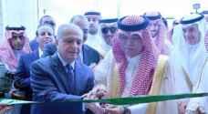 السعودية تفتتح قنصلية لها في بغداد والعراق يريد فتح بعثة دبلوماسية شرق المملكة