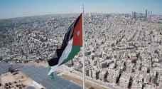 الأردن يطالب بوقف التصعيد في ليبيا وضبط النفس