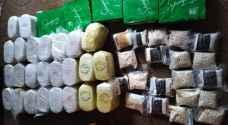 بالصور .. الجيش يحبط تهريب كميات ضخمة من المخدرات في المنطقة الشرقية