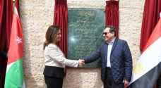 زواتي: سنوظف الكفاءات الأردنية ونمدها بالخبرات المصرية