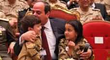 السيسي احتفالًا بيوم اليتيم: هم أمل الوطن ومستقبله
