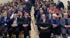 جمعية الاخوان تنظم ملتقى وطنيا لدعم جهود الملك تجاه فلسطين