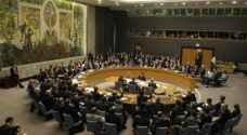مجلس الأمن يعقد الأربعاء اجتماعاً حول فنزويلا بحضور بنس