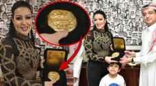 """السعودية تكرم الفنانة سمية الخشاب بـ """"ختم الرسول""""- صور"""