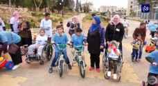 انطلاق ماراثون دراجات هوائية في رام الله بمناسبة اليوم العالميِ لأطفال التوحد - فيديو