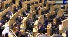 """مجلس الأمة يصوت على قرار """"النواب"""" بالابقاء على سن الزواج .. فيديو"""