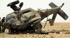تحطم طائرة مروحية عسكرية ايرانية ومصرع قائدها