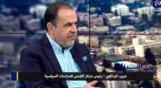 """الرنتاوي: مهما يكن رئيس الوزراء المقبل """"للاحتلال"""" لن يغير من واقع شيئا - فيديو"""