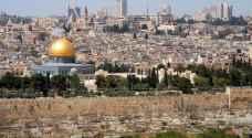الدبلوماسية الأردنية تنجح في استصدار قرار جديد من اليونسكو حول القدس