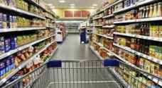 تجارة الأردن تؤكد أن أسعار المواد الغذائية برمضان عند مستوياتها للموسم الماضي