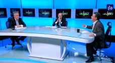 محلل سياسي: مراكز قوى تسيطر على القرار في الاردن بسبب عجز الحكومة والنواب