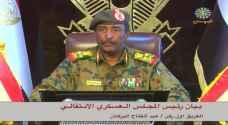 """السودان.. المجلس العسكري يجدد تأييده """"للشخصية المدنية"""""""