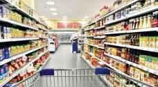 """""""الصناعة والتجارة"""" توقف منح رخص التصدير لسلع غذائية في شهر رمضان.. فيديو"""