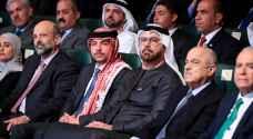 """الأمير الحسين يرعى حفل إطلاق جائزة """"ولي العهد لأفضل تطبيق خدمات حكومية"""""""